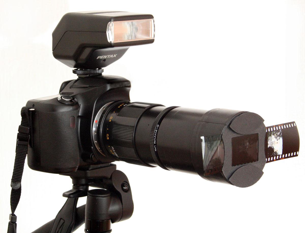 фотоаппарат пересъемка слайдов это