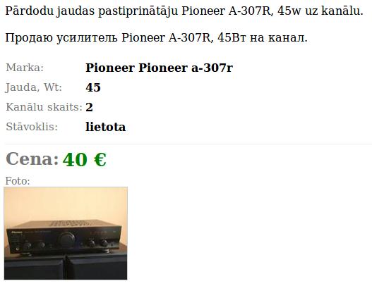 a-307r.png.d4086dccbc7e5f8729f75337b13a658b.png