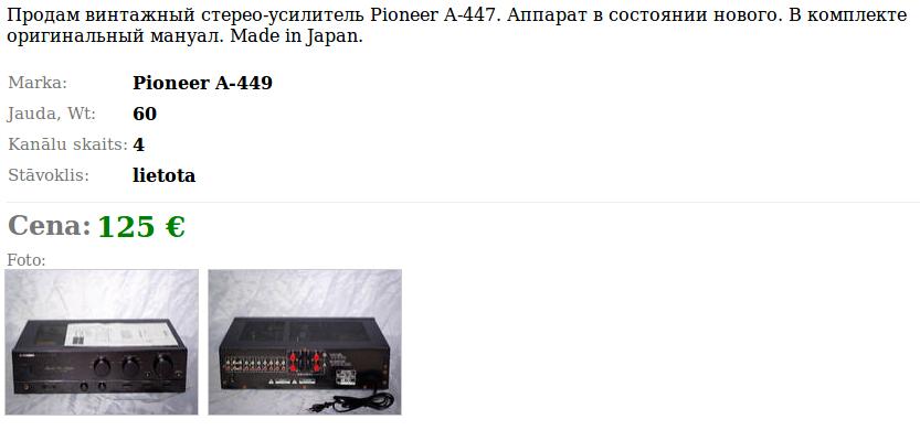 a-447.png.f9a6452b454c9225138399b5affc0cd1.png