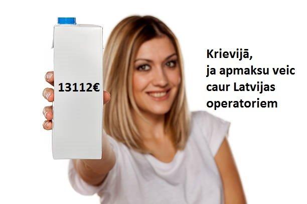200808_Milk2-ed_2_Ru_from_Lv.jpg.6222e1aeadbfc86453f309fc89289583.jpg