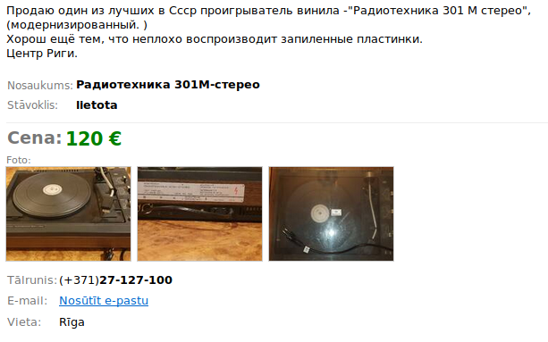 Screenshot_2020-08-06_04-14-09.png