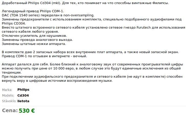Screenshot_2020-08-10_17-06-41.png.e8c13c377087b04e0d9c3c9ebf1b7f74.png