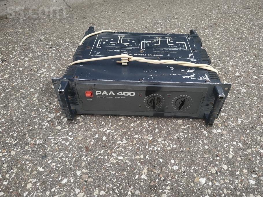 audio-video-dvd-sat-audio-amplifiers-34533362_800.jpg.e3cf10543000856106c0b0514c606568.jpg