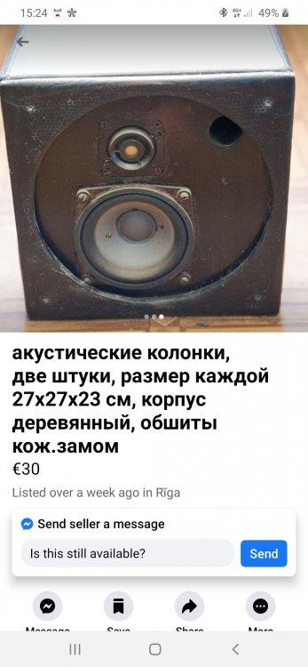 Screenshot_20200903-152412_Facebook.jpg