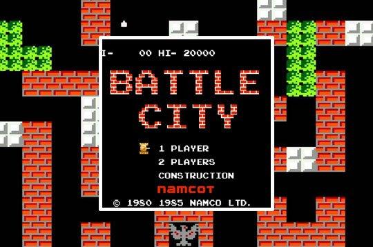 battle-city.jpg.de3d0dc34be0d9b9596181cf8eefd85f.jpg