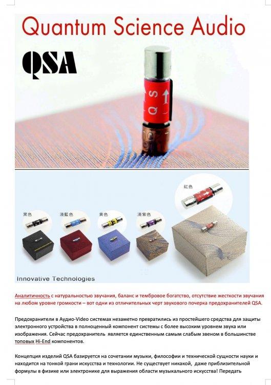 fuses_1.thumb.jpg.39e5dd005a2424ef58bf899f120435e2.jpg