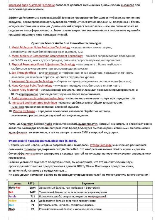 fuses_3.thumb.jpg.2d3f5212eaf83ea78b39824daaee9b80.jpg