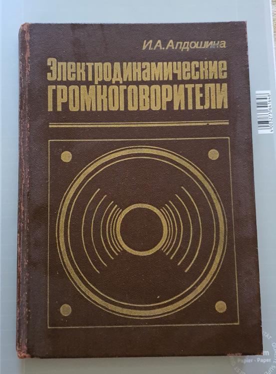 aldoshina_book.thumb.png.5a5d781d93acae7fe92b7b807612deca.png