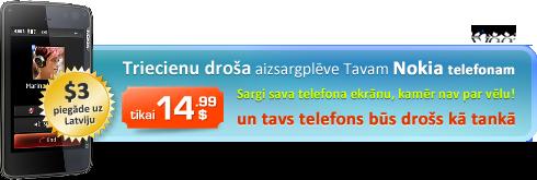 Liec savam Nokia mobilajam tālrunim izskatīties kā jaunam – pasargā to no skrāpējumiem