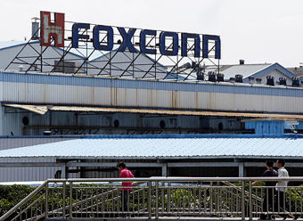 foxconn-headquarters-china-macworld-australia