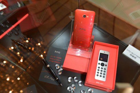HTC Mini