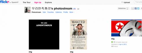 flickr-north-korea-anonymous