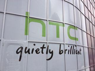 htc headquarters