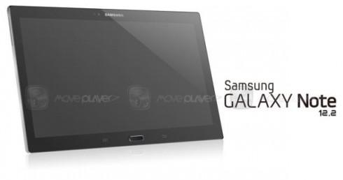 Samsung-Galaxy-Note-12.2_610x322
