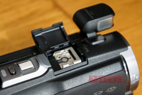 Sony HDR-PJ780VE 009