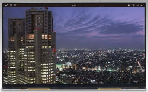 japan display 12 inch