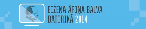 Arina balva datorika 2014