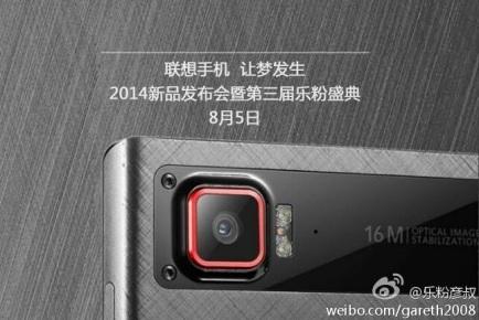 Lenovo next flagship