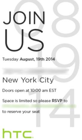 htc invite