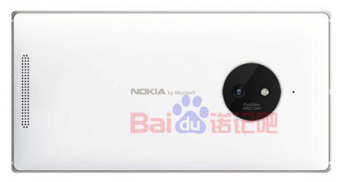 lumia 830 baidu leak