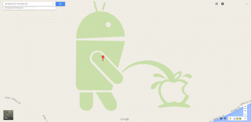 android_apple_pee