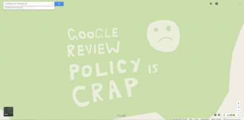 google_maps_review_crap