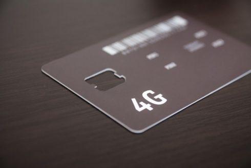 4g-rysio-kortele-61385559