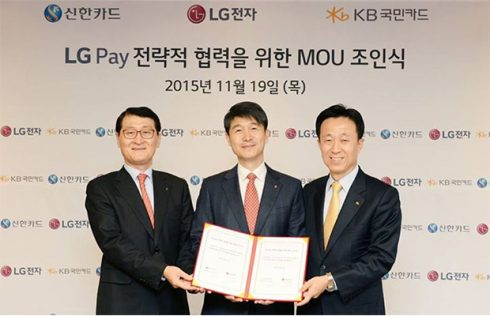LG_Pay