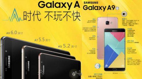 galaxy-a9-1-640x358