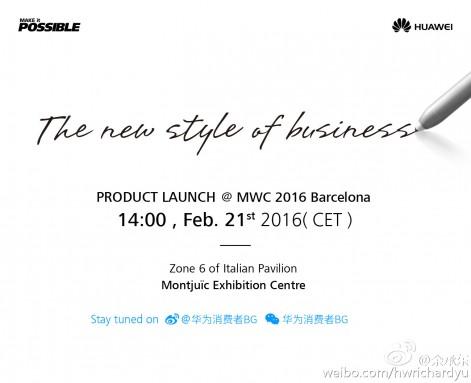 Huawei-Matebook-MWC-2016-Invite