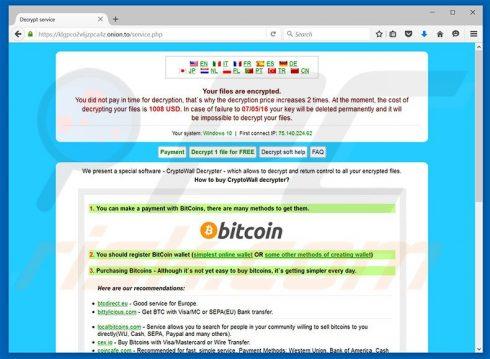 cryptxxx-webpayment