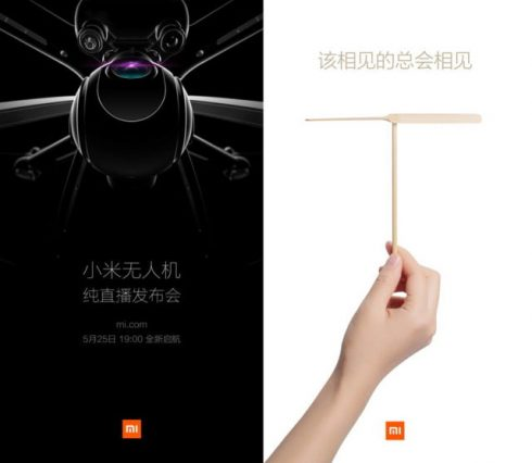 xiaomi-drone-640x556