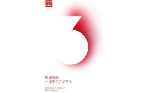 OnePlus-3-announcement-date-640x405