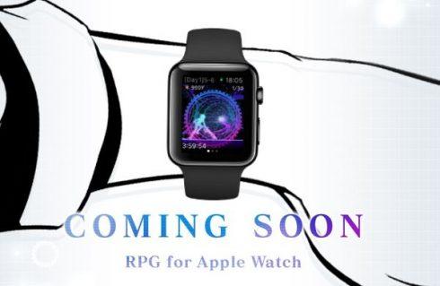 cosmos-rings-apple-watch