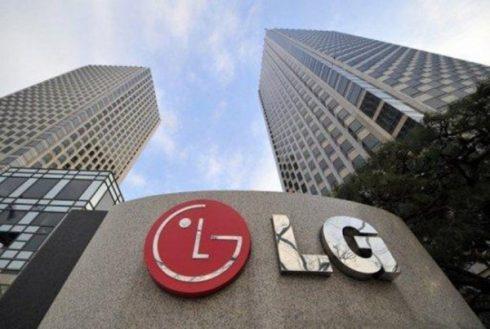 LG-ēka